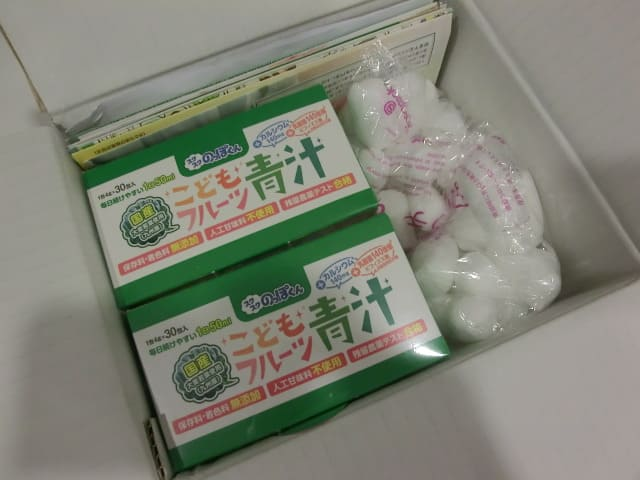 kodomohuru-tuaoziru_2