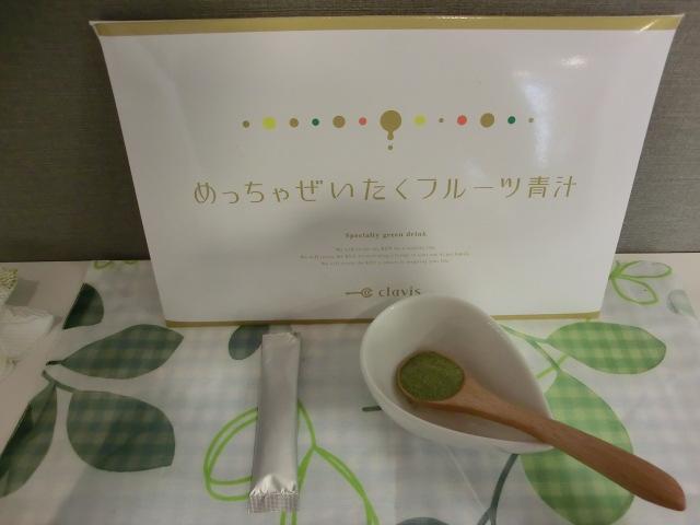 mettiyazeitakuhuru-tuaoziru_5