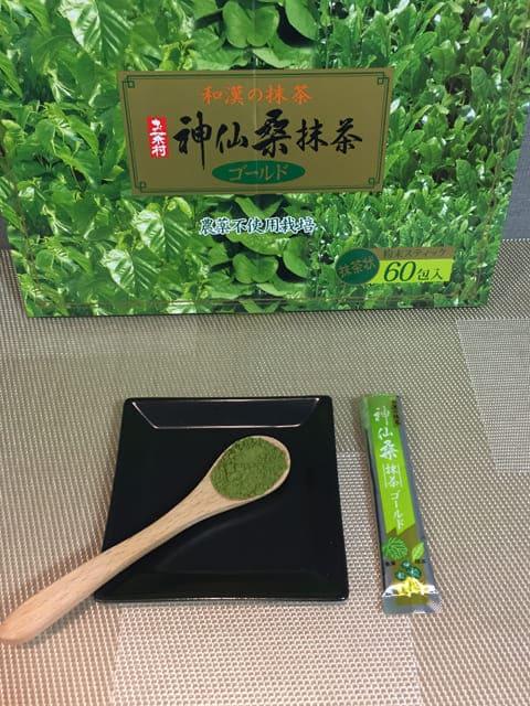 otiyamuranosinsenkuwamattiyago-rudo_4
