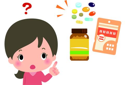 葉酸サプリの副作用に関する疑問