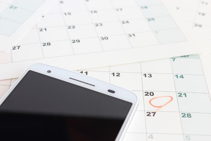 即日開通の日付