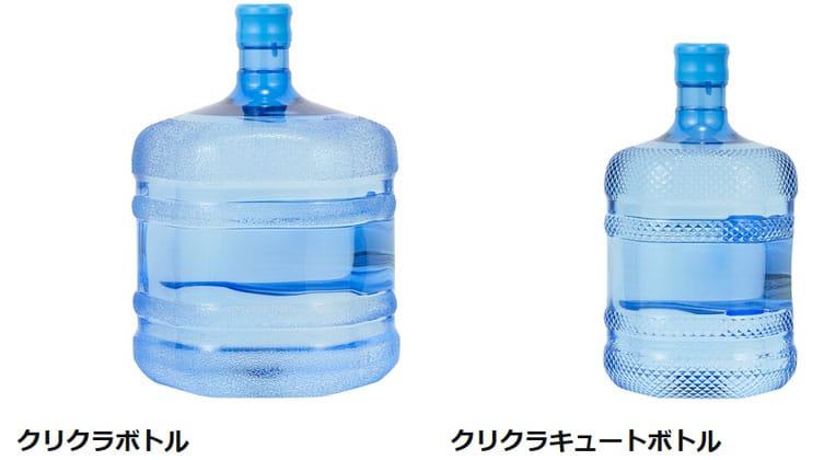 クリクラの水の種類